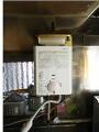 小型湯沸器取替工事 愛知県豊明市 YR-545