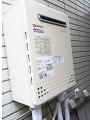 ガス給湯器取替工事 神奈川県大和市 GT-C2452SAWX BL-set
