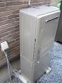 ガス給湯器取替工事 神奈川県相模原市 RVD-E2401AW2-1