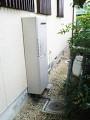 ガス給湯器取替工事 奈良県奈良市 RUF-E2401SAW(A)-set