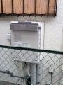 ガス給湯器取替工事 新潟県新潟市 GT-1650SAWX-2BL-set