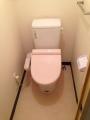 トイレ取替工事/止水栓取替え共 埼玉県川越市 GC-110PTU-DT-5500BL