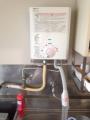 瞬間湯沸かし器取付 埼玉県さいたま市北区 GQ-520MW-LPG