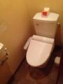 トイレ取替工事 東京都新宿区 CFS370A-W