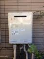 ガス給湯器取替工事 兵庫県西宮市 GT-2050SAWX-2BL-set-13A