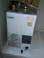 小型電気温水器取替工事 東京都品川区 EHPN-F12N1-set2