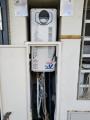 ガス給湯器取替工事 東京都江東区 RUF-VS1615SAT-set-13A