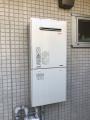 ガス給湯器 ガス給湯器 ガス給湯器 ガス給湯器取替工事 兵庫県宝塚市 RUF-A2005SAW-A-13A
