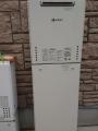 ガス給湯器取替工事 神奈川県横須賀市 GT-C246SAWX-BL-set-13A
