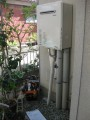 ガス給湯器取替工事 新潟県新潟市中央区 RUF-A2005SAW-B-set-13A