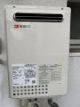 ガス給湯器取替工事 大阪府吹田市 GQ-2439WS-1-13A