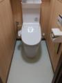 トイレ取替工事 東京都調布市 CH3010WST
