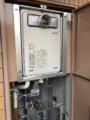 ガス給湯器取替工事 大阪府和泉市 RUX-A1616T-E-13A