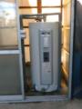 電気温水器取替工事 静岡県静岡市駿河区 SRG-305G