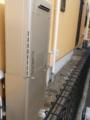 ガス給湯器 ビルトインガスコンロ取替工事 東京都稲城市 RUFH-E2405SAW2-3-A-set-13A