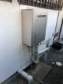 ガス給湯器取替工事 福島県いわき市 RUF-E2405SAW-A-set-LPG
