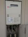 ガス給湯器取替工事 神奈川県横浜市緑区 GQ-1639WS-1-set-13A