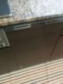 ビルトイン食洗機取替工事 東京都品川区 NP-45MD8W