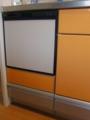 ビルトイン食洗機取替工事 新潟県新潟市西区 RSW-404A-B