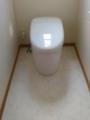 トイレ取替工事 静岡県静岡市駿河区 CES9768FR-NW1