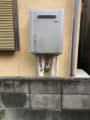 ガス給湯器取替工事 東京都大田区 RUF-E2405AW-A-13A-koujiset