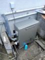 ガス給湯器取替工事 熊本県熊本市西区 GT-C2062SARX-BL-LPG