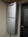 ガス給湯器取替工事 福岡県北九州市小倉北区 RUF-E2007AW-13A