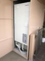 ビルトイン食洗機 電気温水器取替工事 大阪府豊中市 UWH-46X2A2U-2