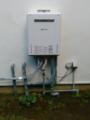 ガス給湯器 ビルトインガスコンロ トイレ取替工事 静岡県熱海市 YBC-CH10S-DT-CH184A-BW1