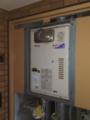ガス給湯器取替工事 広島県呉市 RUJ-A2010T-L-80-13A