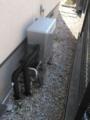 ガス給湯器取替工事 茨城県古河市 RUF-E2405SAG-B-LPG