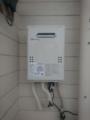 ガス給湯器取替工事 千葉県市川市 GQ-2039WS-1-13A