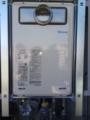ガス給湯器取替工事 広島県広島市南区 RUJ-A2010T-set-13A