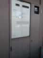 ガス給湯器取替工事 群馬県高崎市 GTH-2444AWX3H-1-BL-set-13A