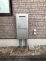 ガス給湯器取替工事 静岡県浜松市浜北区 RUF-E2406SAW-set-LPG