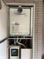 ガス給湯器取替工事 埼玉県和光市 RUF-A2405SAT-L-B-set-13A