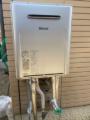 ガス給湯器取替工事 大分県大分市 RUF-E2406SAW-set-13A
