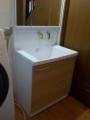洗面化粧台取替工事 熊本県熊本市東区 LDSWB075BDGEN1-J