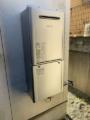 ガス給湯器 ビルトインガスコンロ取替工事 神奈川県厚木市 RUF-E2406SAW-set-13A