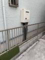 ガス給湯器 ビルトインガスコンロ取替工事 埼玉県深谷市 GT-2460SAWX-1-BL-set-13A
