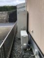 エコキュート取替工事 静岡県浜松市北区 EQN37VFV-set