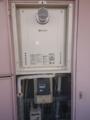ガス給湯器取替工事 宮城県名取市 GT-2060SAWX-T-2-BL-set-LPG