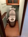 トイレ取替工事 北海道札幌市北区 XCH3013WST