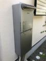 ガス給湯器取替工事 千葉県八千代市 RUF-E2406SAW-13A