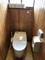 トイレ取替工事 福島県福島市 XCH3013DWS