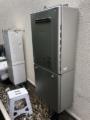 ガス給湯器取替工事 東京都杉並区 GT-C2462SAWX-2-BL-set-13A