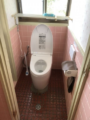 トイレ 洗面化粧台 取替工事 鹿児島県志布志市 CES9565FR-NW1