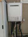 ガス給湯器取替工事 静岡県富士市 sa-GT-C2462AWX-2-BL-set-13A